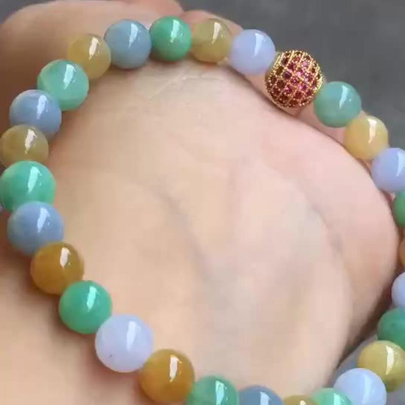 老坑冰种三彩珠子手链,7MM,天然A货翡翠手链