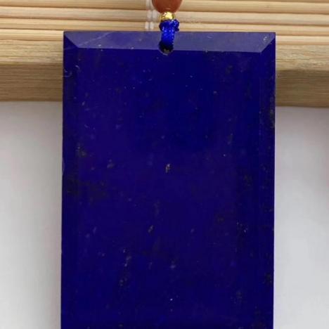 青金石无事牌吊坠毛衣链,30.5克,阿富汗青金石