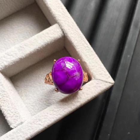 纯天然舒俱来皇家紫戒指,11.3克,南非老料图片