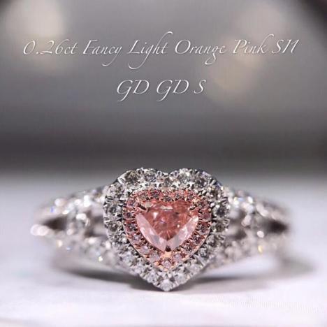 天然彩色钻石粉钻戒指,主石0.26克拉 SI1 Orange Pink