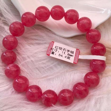 精品天然冰种红纹石手链,12mm,爱情宝石图片