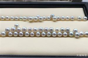 珍珠真假及品质鉴别方法,如何判断出珍珠的价格