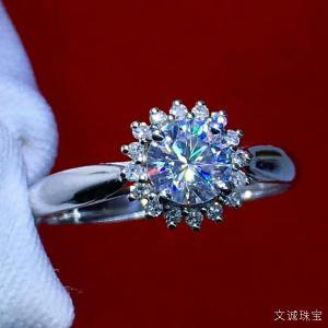 莫桑钻和钻石的区别在哪里,十大区别总结的妙