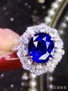 蓝宝石和蓝晶石的区别,如何区别蓝宝石和蓝晶石