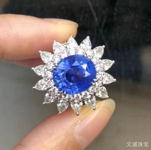 蓝宝石颜色分类大全,蓝宝石什么颜色最好