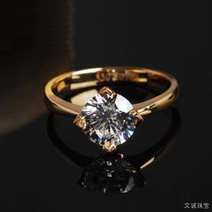 莫桑钻价格多少钱一克拉,只有钻石百分之一,别被坑了