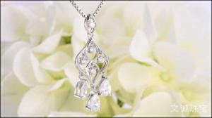 信德缘银饰珠宝,质量如何,首饰品质好吗