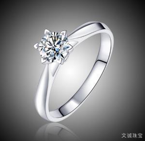 30分钻石有多大,0.3克拉钻戒吊坠大小是多少