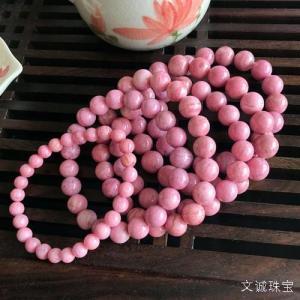 蔷薇辉石的折射率,硬度,密度,蔷薇辉石特征介绍