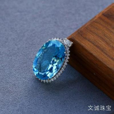 海蓝宝的6大功效与作用,海蓝宝石功效寓意介绍