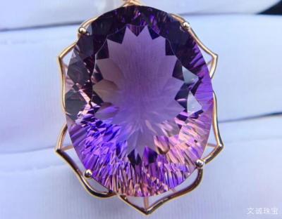 紫黄晶的三种造假手段,快速鉴别真假紫黄晶的方法