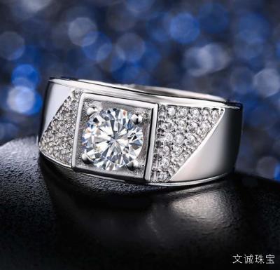 结婚买莫桑石还是钻石?莫桑石值得买吗