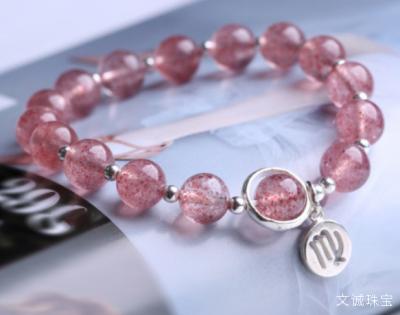 草莓晶鉴别及其作用功效,草莓晶的欣赏。