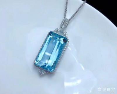 海蓝宝石的功效作用寓意、海蓝宝真假鉴别方法和收藏价值介绍