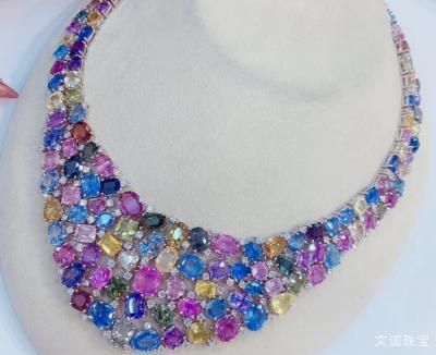 2020年蓝宝石价格多少钱一克,蓝宝石的价格一般是多少一克拉