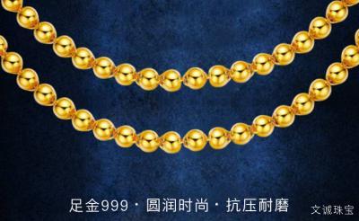 黄金项链多少钱一条,2020年千足金黄金项链价格多少钱一克