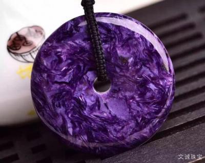 天然紫龙晶吊坠价格一般多少钱,2020年最新市场价。