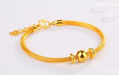 黄金手链价格一般多少?黄金手链款式有哪些?
