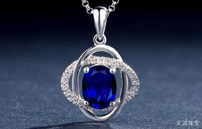 蓝宝石和蓝晶石的区别是什么,蓝宝石和蓝晶石有什么不一样?