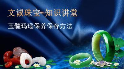 玉髓玛瑙保养保存方法,防止脱水变干开裂发白