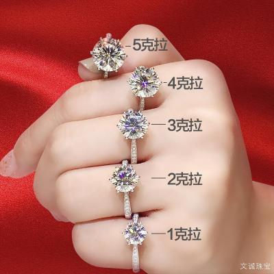 七克拉钻石有多大尺寸,7克拉钻石价格多少钱
