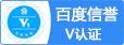 加V认证图标